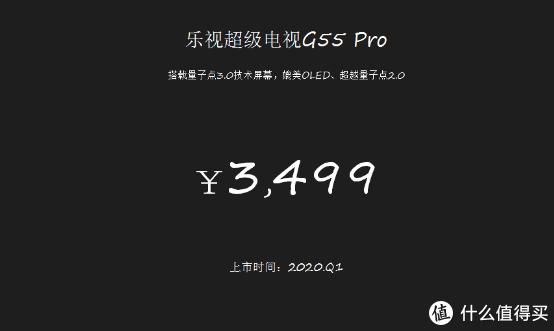 乐视新推出的机型G Pro系列有什么新功能?值得买吗?