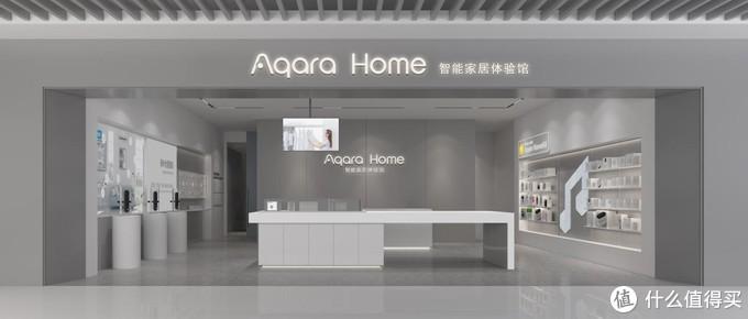 Aqara新添8款智能产品 入驻Apple在线商店
