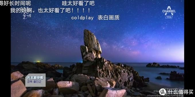 音乐抚慰心肝肺---不PK的高分音乐综艺推荐  附播放地址
