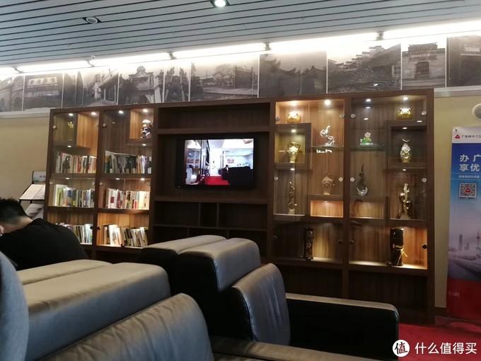 上图为杭州高铁站广发贵宾厅