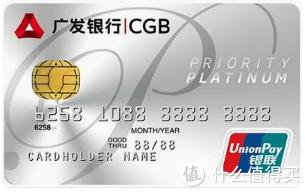 从零玩卡(十四)-广发银行臻尚白金卡