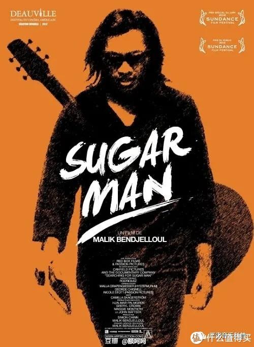 原电影,同名曲sugar man