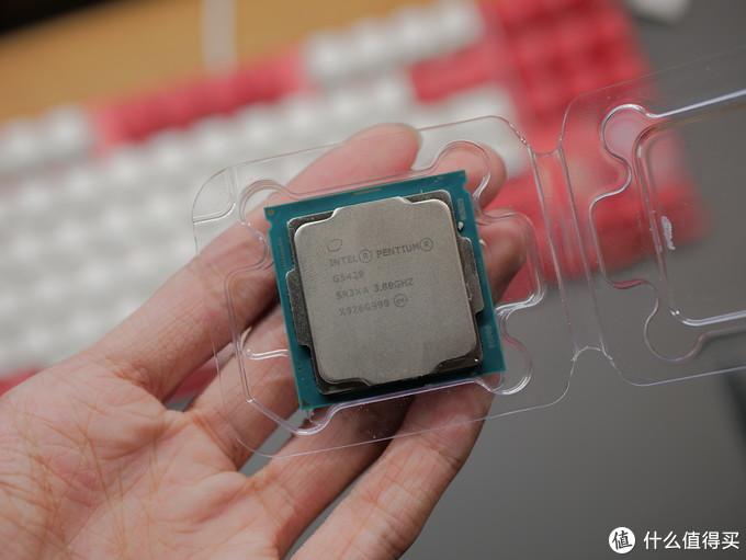 CPU奔腾G5420