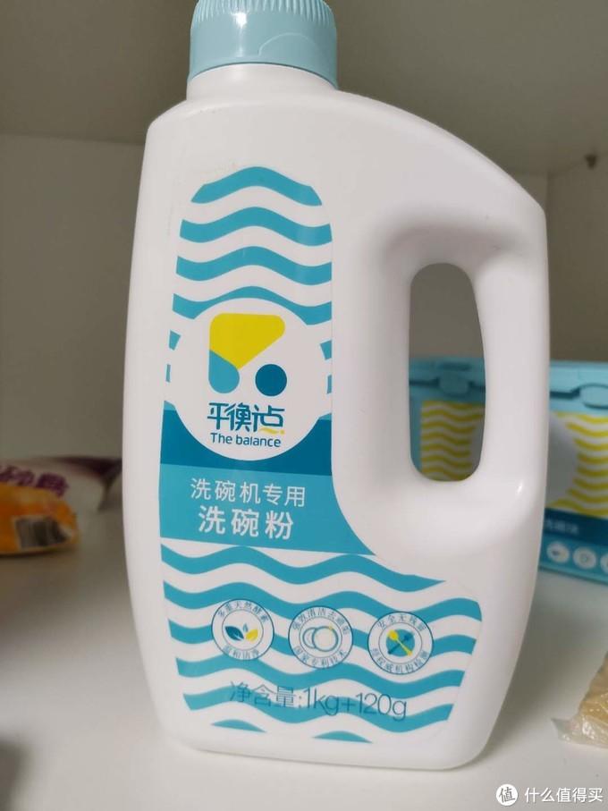 推荐用这个洗碗粉,没啥味道,一盖就可以,水卫士的味道巨大