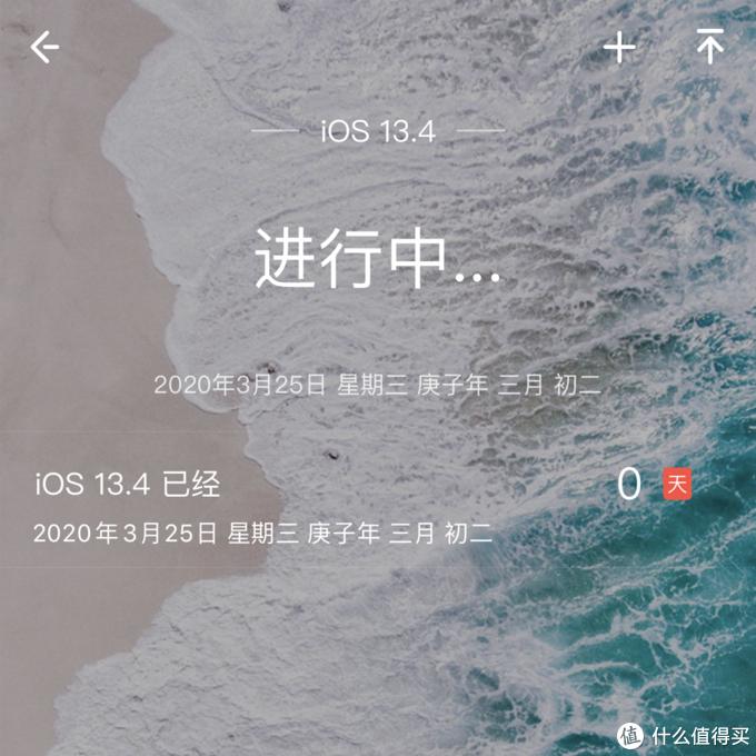3月25日凌晨,iOS发布正式版你更新了吗?
