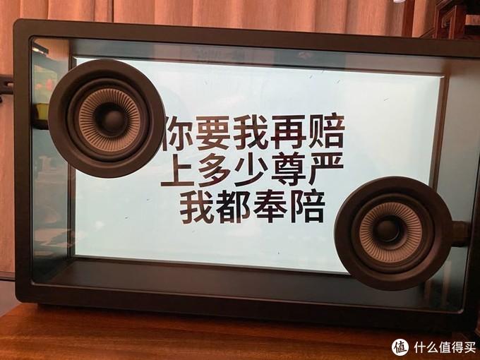 小米众筹MORROR ART音响和lyric speaker开箱对比