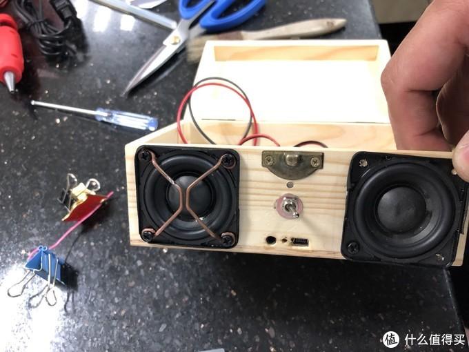 大男孩的快乐——手工制作蓝牙音箱