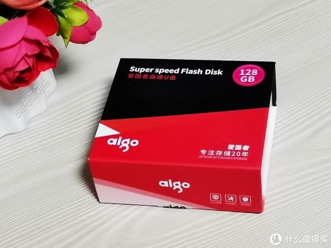 1GB视频2s搞定!中国速度的aigo固态U盘,超薄笔记本用户有福了