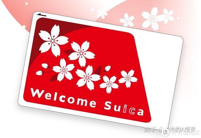 2019年9月1日开售的WELCOME SUICA