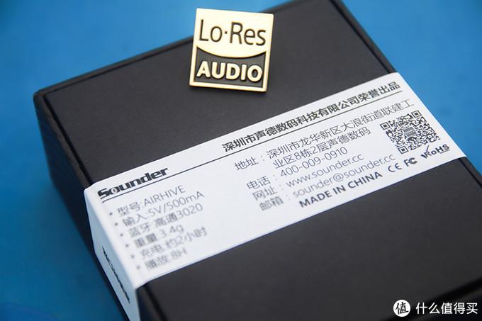 《劳瑞诗音评》SOUNDER AIRHIVE 声德蜂巢无线耳机评测