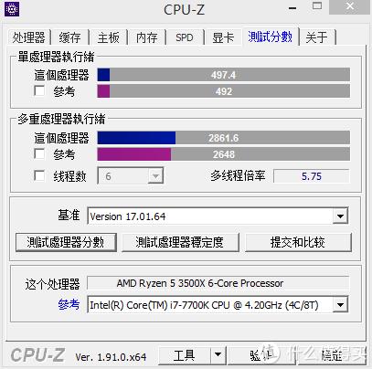 建议更换更高规格散热器——AMD R5 3500X装机简评