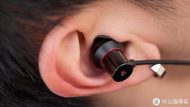 索尼和BOSE的用户馋哭了,1MORE 高清降噪圈铁蓝牙耳机PRO版体验