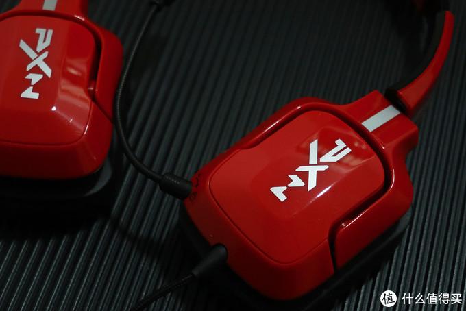 轻量化设计 沉浸式体验——莱仕达头戴式游戏耳机