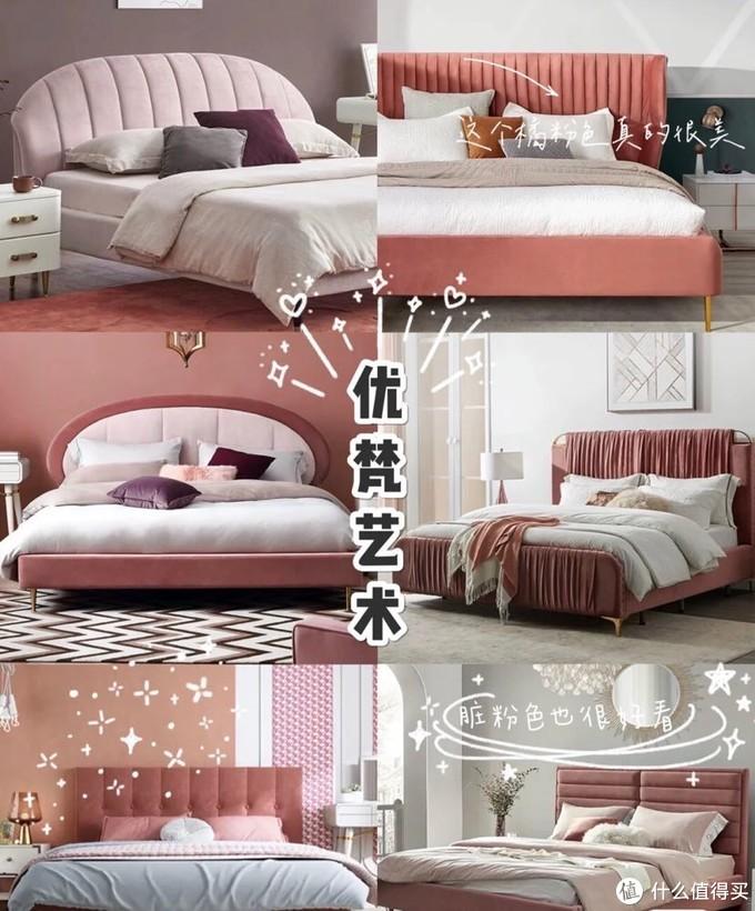 仙女卧室|高颜值店铺🌼家居好物分享