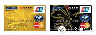 玩转信用卡联名卡之南航,这12家银行哪家强?