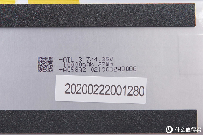 拆解报告:紫米18W双向PD快充移动电源尊享版10000mAh