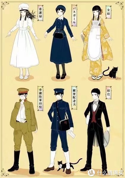 大正时期服饰2