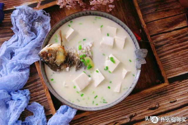 它和豆腐真是天生一对,煮汤喝最养人,汤汁奶白特鲜美,要多喝