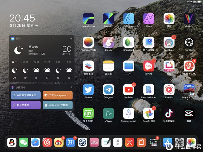 「滕·Gallery」购入iPad Pro 两年之后,终于有了一点生产力。