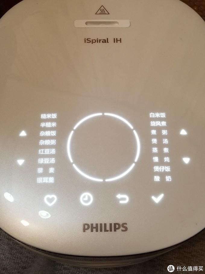 PHILIPS 电饭煲 HD3081体验
