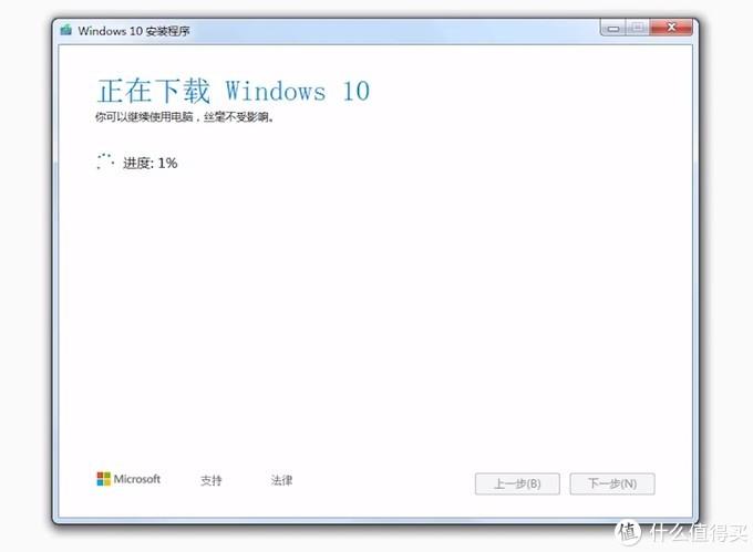 看这里!15张图来安装windows10!简单的令人发指!