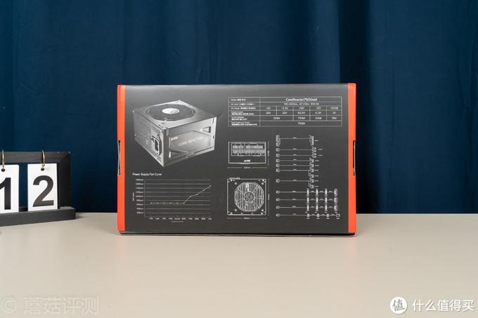 额定功率变大了,居然更加省电了!XPG CR750G金牌全模组电源 评测
