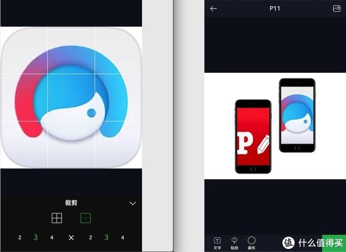 左图:支持多种分割方式,右图:支持多种排版模板