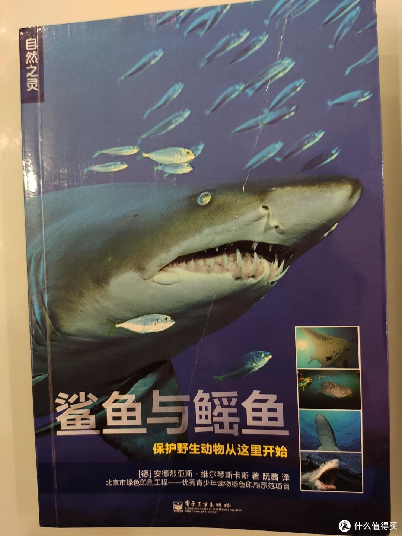 我的博物学推荐书单1