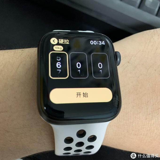 剁手分享:港版 Apple Watch5 44mm nike版4个月使用感受