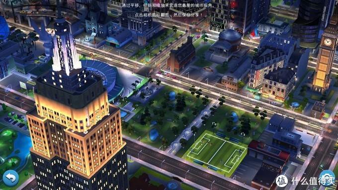 来自娃爸的生活日常 篇四十二:simcity模拟城市,过一把市长的瘾