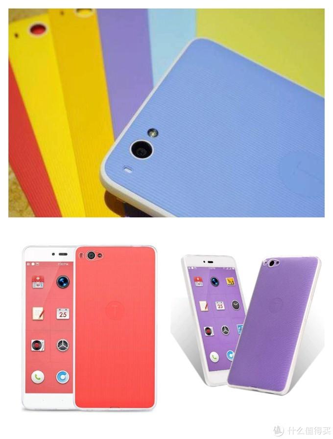 坚果手机的亮点是条纹后盖,创意十足,手感也出色。