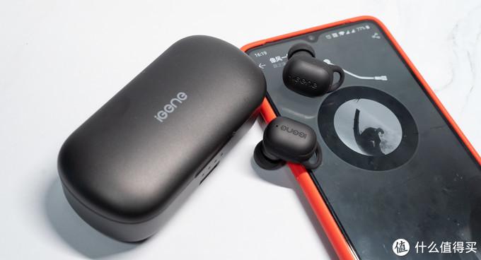 可以充当移动电源的无线耳机?iGene击音VC真无线蓝牙耳机体验