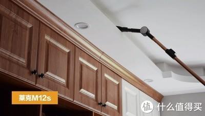 随手吸尘更轻便,莱克立式无线吸尘器提升你的清洁段位