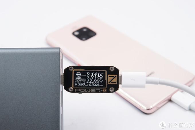 带有USB-C支持SCP的移动电源可以为华为手机提供SCP快充么?答案在这里
