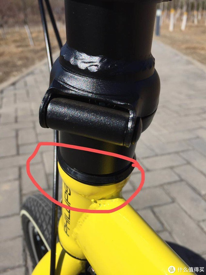 Phillips 14寸折叠自行车 开箱简晒