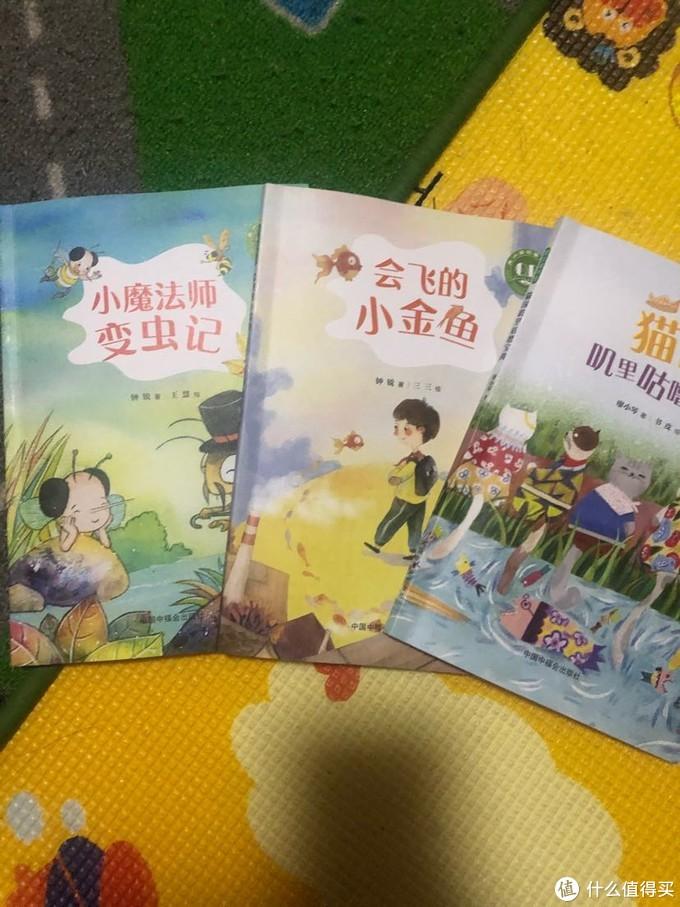 青小豆故事花园