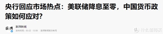 (来源于网络新闻)