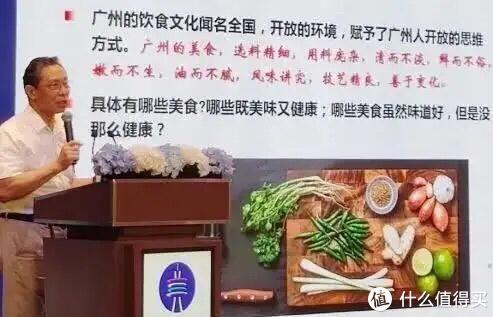 钟南山84岁还老当益壮,饮食没有秘诀有原则,建议多吃这些食物