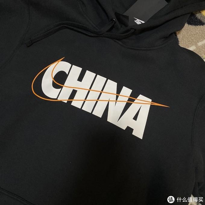 反季好价!Nike China连帽带绒卫衣