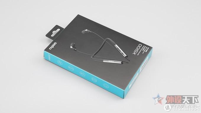 雷柏XS100颈挂式耳机评测:配置升级
