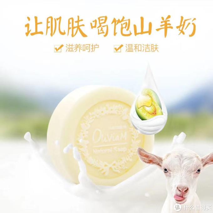 为什么要用羊奶皂洗脸?敏感肌能用吗?