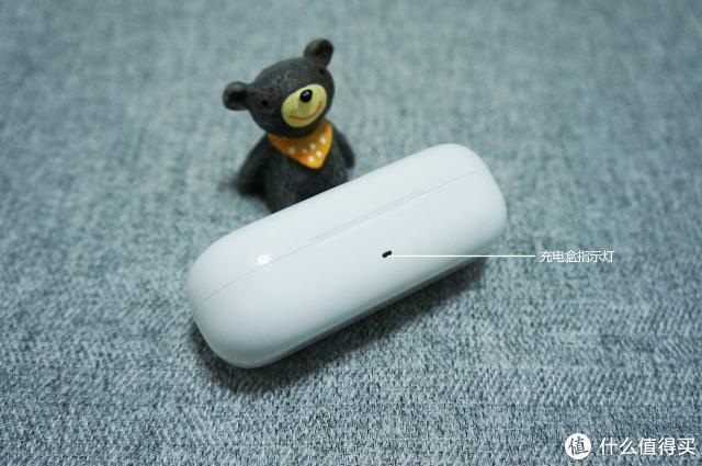 荣耀FlyPods3真无线蓝牙耳机,降噪到底如何?