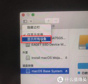 初食黑苹果——云轩H170安装单黑苹果系统保姆级教程