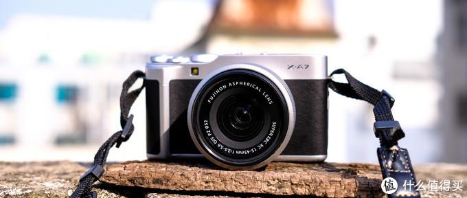 富士相机XA7的评测随想