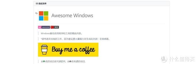 软件哪里去找?——安全而无广告的『神级下载网站』~~绝对不能错过