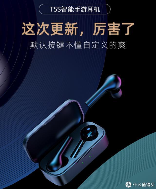 网友公认性价比最高的真无线蓝牙耳机,还支持智能弹窗自动配对