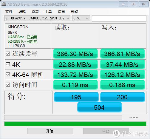 H110 USB3.0 空盘