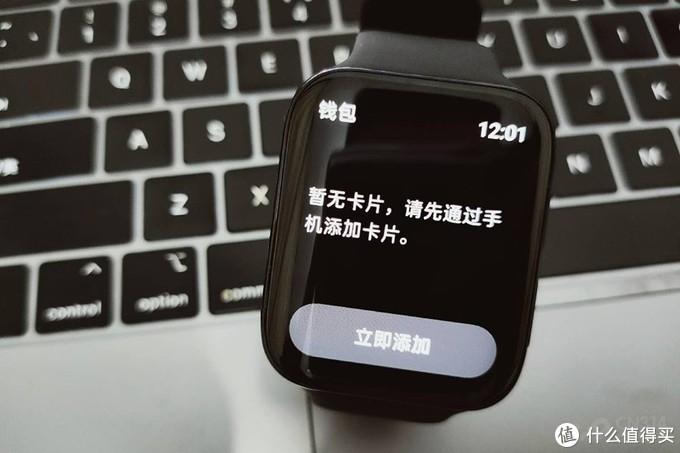 OPPO Watch深度评测:最美安卓手表居然如此面面俱到