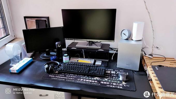 来一场桌面大扫除——乐歌智慧工作站