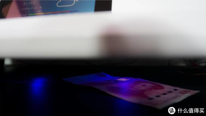 拿人民币上的紫外防伪标志试验一下